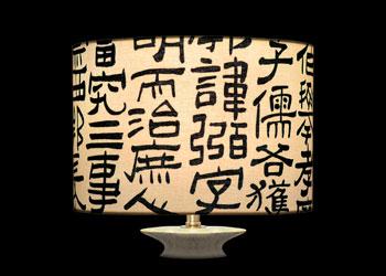Abat-jour Kanji